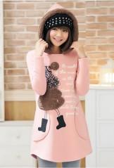 JAKET KOREA - JYF4252 Pink