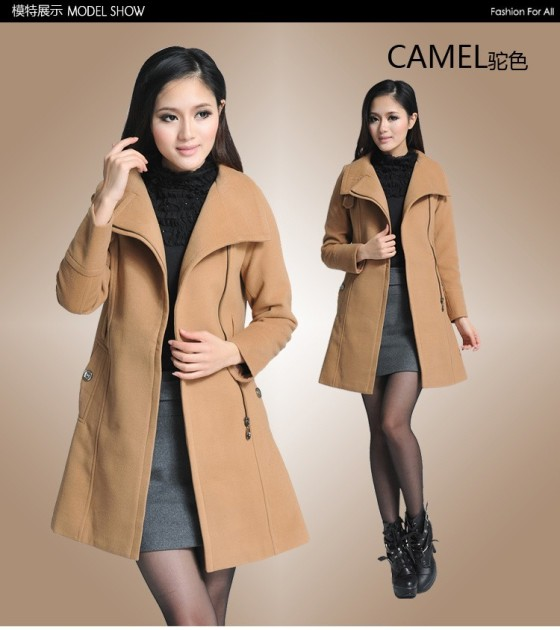 BAJU MUSIM DINGIN - LONG COAT KOREA - JYB331172 LightTan