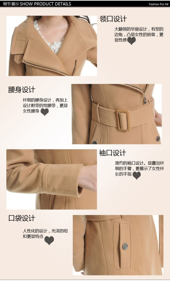BAJU MUSIM DINGIN - LONG COAT KOREA - JYB331172 LightTan(2)
