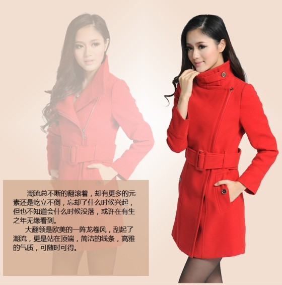 BAJU MUSIM DINGIN - LONG COAT KOREA - JYB331172 Red