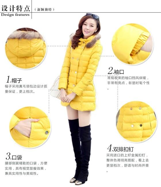 JAKET KOREA ONLINE  - JYW739 Yellow